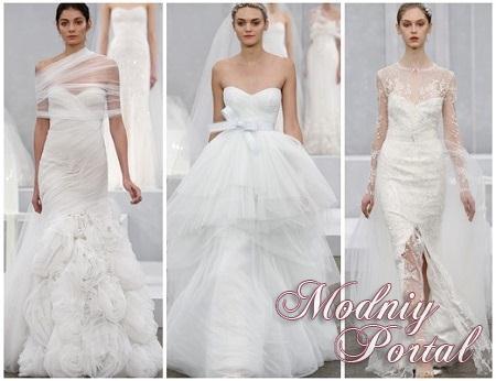 Свадебная мода 2015: тенденции | О свадьбе | О свадьбе