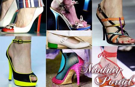 Интернет Магазин Обуви | распродажа женской обуви