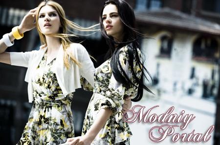 Купить брендовую одежду в москве