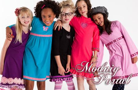 Мода для девочек. Детская одежда для