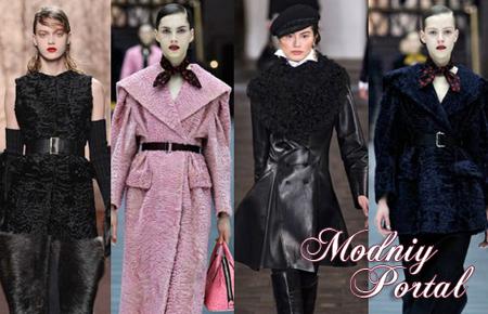 Модные тенденции осень зима 2013 2014