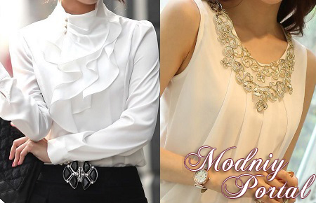 Блузка На Свадьбу Фото В Москве