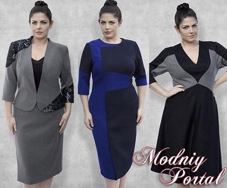 Мода для полных: Как выглядеть стильно 8 марта - Тренды моды, мода