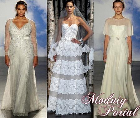 Тенденции свадебной моды весна 2015 | Новости моды | Мода