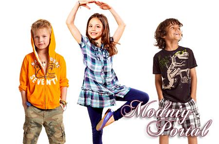Детская модная куртка ветровка Adidas . 3