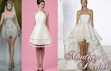 Одной из популярных тенденций в свадебной моде считается короткая длина платья. Кстати, очень практичный вариант для торжественного дня, в связи с поездкой
