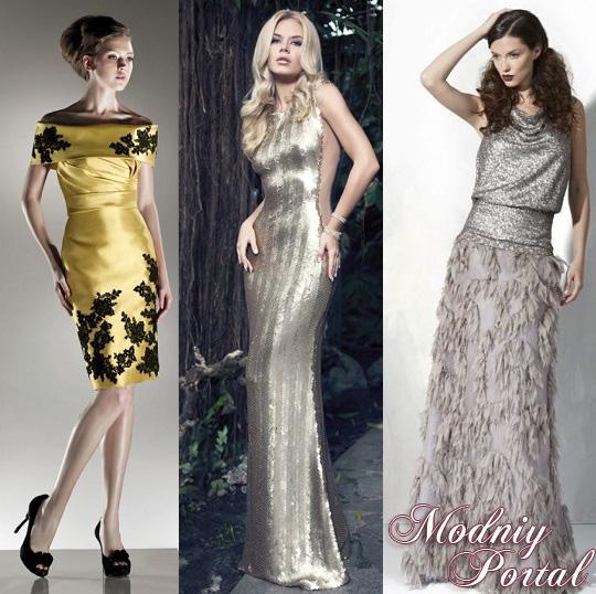 Мир платьев доставка
