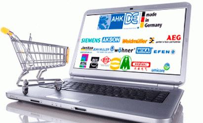 Интернет-магазины Германии